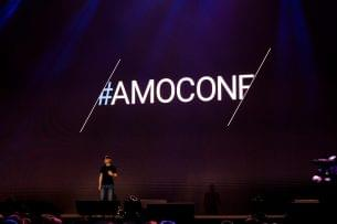 How to Convince Your Boss to Send You to amoCONF
